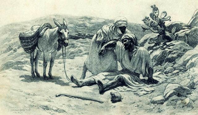 Тема проповіді Хто мій ближній або історія про доброго самарянина