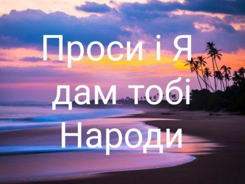 IMG_20190630_213811