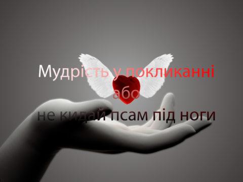 kartinki_pro_lubov_17
